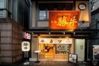 「京都勝牛」炸牛排 10月即將登台