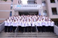 台灣國際廚藝美食挑戰 再創佳績