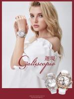 GALTISCOPIO 入駐寶島鐘錶集團 展店全台灣