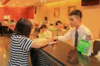 京城銀行推出『快匯越菲印 手續費5折活動』