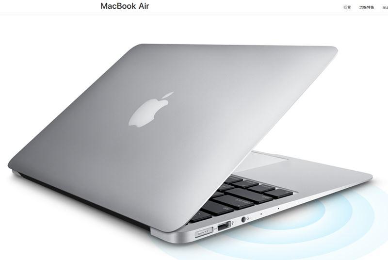 蘋果MacBookAir傳出新進展,分析師報告預期,蘋果可能在第3季推出低價版MacBookAir。(圖取自蘋果公司官網www.apple.com)