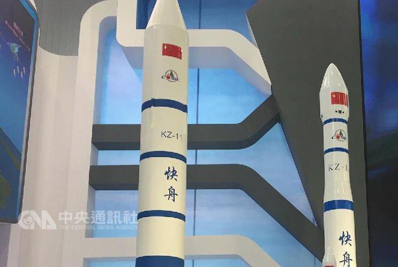 中國大陸研製的固體燃料運載火箭「快舟十一號」將在今年首飛,準備以快速發射、低廉價格搶攻每年有數十億美元的商業太空發射市場。(取自網路)中央社107年3月6日