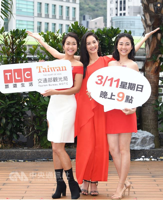 行腳節目主持人Janet(謝怡芬)(中)6日和師妹李霈瑜(左)、黃湘婷(右)在台北出席TLC旅遊生活頻道節目「瘋台灣首遊」首映記者會,宣傳新節目。(TLC旅遊生活頻道提供)中央社記者江佩凌傳真107年3月6日