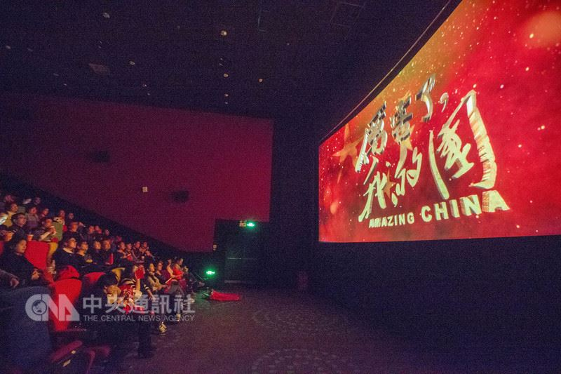 在中共大力宣傳動員下,愛國紀錄片「厲害了,我的國」上映7天,登上中國大陸電影賣座冠軍。儘管官方嚴禁負評,但仍有許多大陸網民表示該片都是單位包場,被動員去看。圖為該片2日在山西太原首映一景。(中新社提供)中央社107年3月8日