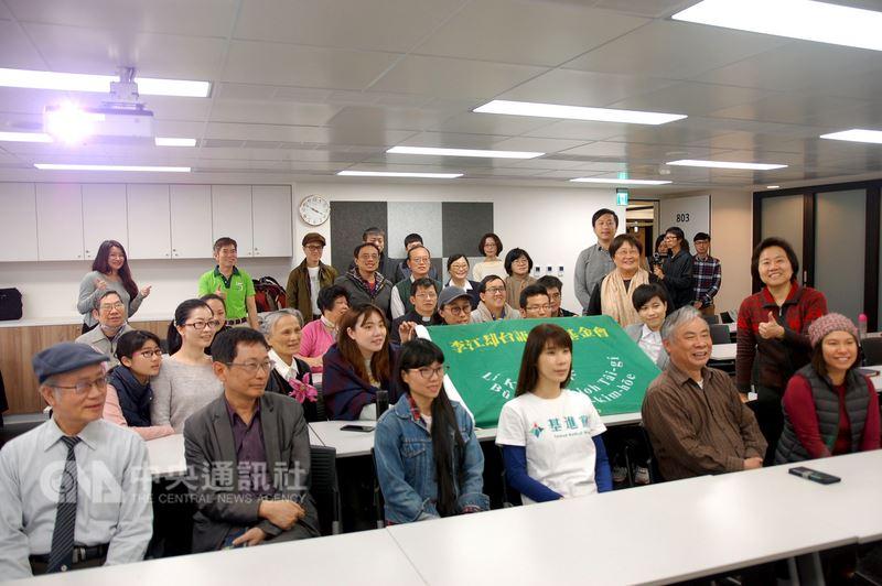 「2017阿却賞台語繪本故事頒獎典禮」10日在台北舉行,希望透過鼓勵台語繪本創作,讓更多年輕人認識台灣歷史和文化。(主辦單位提供)中央社記者江佩凌傳真 107年3月11日