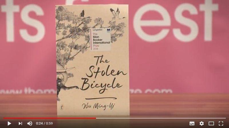 台灣小說家吳明益以「單車失竊記」入圍曼布克國際獎。(圖取自曼布克國際獎Youtube頻道)