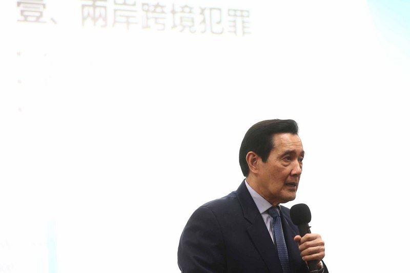 前總統馬英九(圖)13日到東吳大學,以「兩岸詐欺犯的共同管轄問題:送回大陸還是接回台灣?」為題進行演講。中央社記者游凱翔攝 107年3月13日