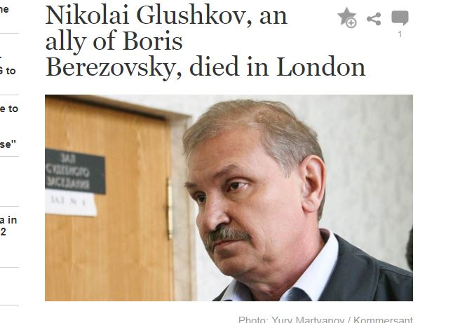 前俄國企業高階主管葛魯希科夫12日被發現陳屍倫敦家中,在英國表示將調查與俄國有關可疑死亡案例的節骨眼上引發高度關切。(圖取自俄羅斯工商日報kommersant.ru)