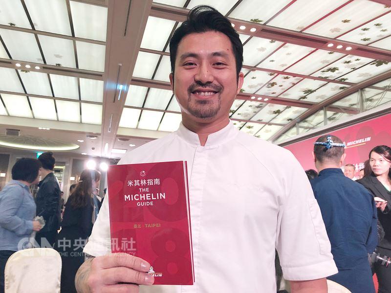 41歲的香港型男林明健受到父親啟蒙,決心踏上廚藝之路,追隨米其林餐廳名廚深耕香港和上海,去年在台北開了當代料理餐廳Longtail,短短8個月就摘下米其林一星。中央社記者張茗喧攝 107年3月14日