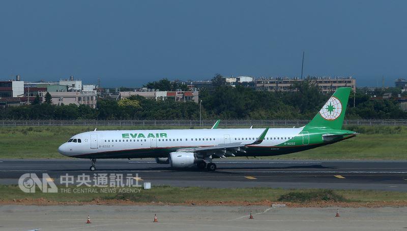 長榮航空14日正式宣布從7月1日起,開闢台北–清邁航線,將以A321-200機型飛航,每天一班。(長榮航空提供)中央社記者汪淑芬傳真 107年3月14日