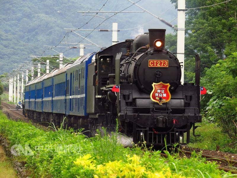 台灣鐵路管理局18日宣布,為推展鐵道旅遊,將於6月22日、30日及7月7日,分別開行3梯次3天2夜花東郵輪式列車,且將結合古董國寶級仲夏寶島號蒸汽火車。(台鐵提供)中央社記者汪淑芬傳真 107年3月18日