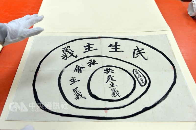 國史館工作人員詹建德展示多件裱褙整理後的重要文物,包括國父孫中山手繪的「孫文手繪民生主義圖手稿」,這份手稿在民國105年獲文化部審議通過指定為重要古物。中央社記者孫仲達攝 107年4月6日