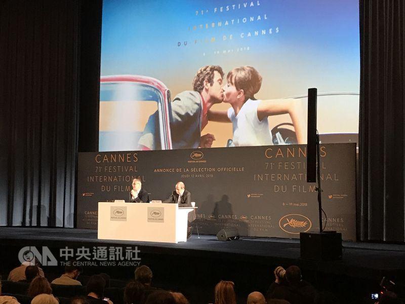 坎城影展主辦單位公布第71屆影展入圍片單,亞洲作品表現亮眼。中央社記者曾依璇巴黎攝 107年4月12日