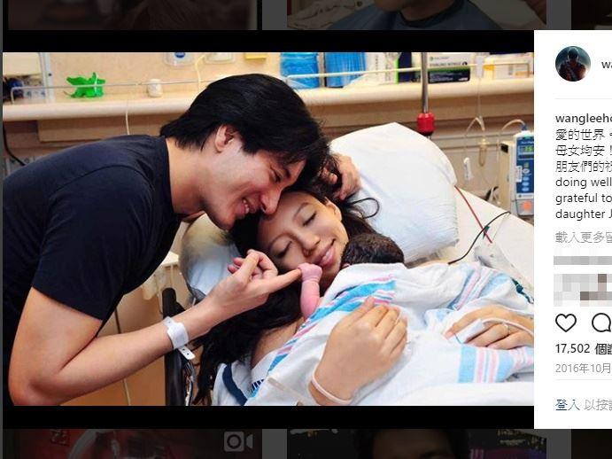 王力宏2016年開心在社群上公開女兒出生照片。(圖取自王力宏Instagram網頁www.instagram.com/wangleehom)