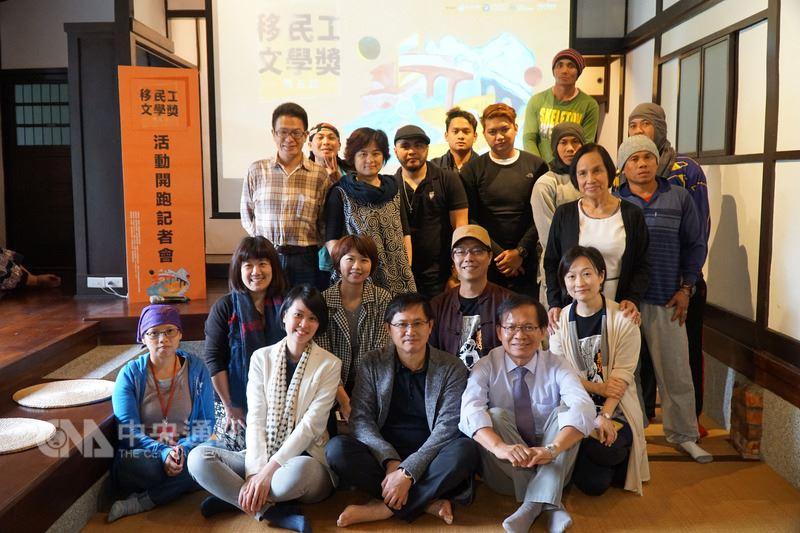 第五屆移民工文學獎即日起開始徵件,今年徵件對象除了現在或曾經在台灣的東南亞移民工,更擴大向港、澳、新、馬的跨國移民工招手。(東南亞教育科學文化協會提供)中央社記者汪宜儒傳真 107年4月15日