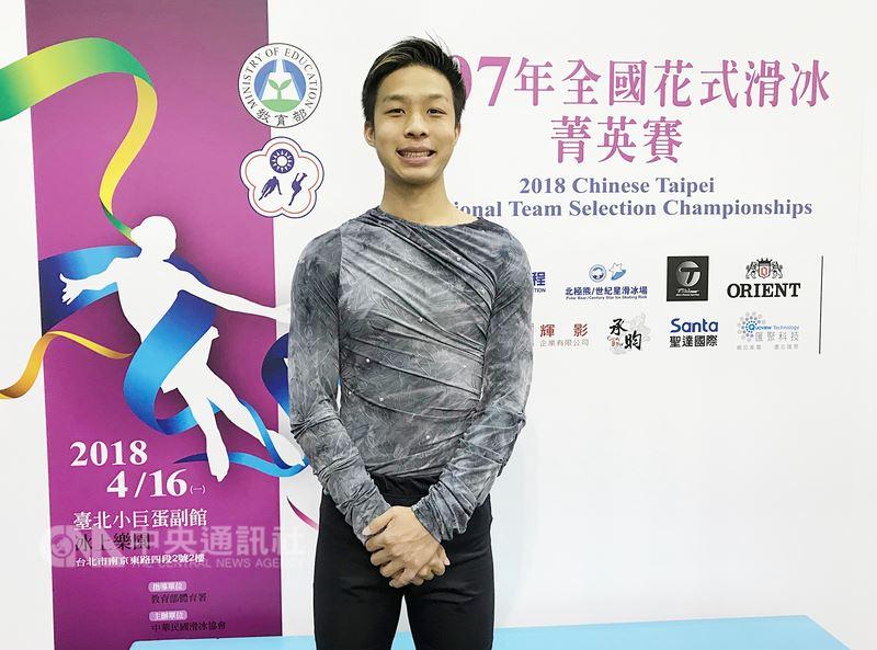 台灣男子滑冰好手湯銘恩經四大洲花滑賽歷練,16日參加107年全國花滑菁英賽時表示,大賽經驗有助降低緊張感,讓他能與裁判有更多眼神交流,大幅提升表演層次。中央社記者李晉緯攝 107年4月16日