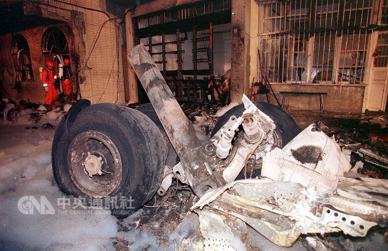 1998年2月發生華航桃園大園空難、同年3月再發生國華航空新竹外海空難及德安航空澎湖外海空難,促成飛航安全調查委員會成立。圖為華航大園空難飛機殘骸。(中央社檔案照片)