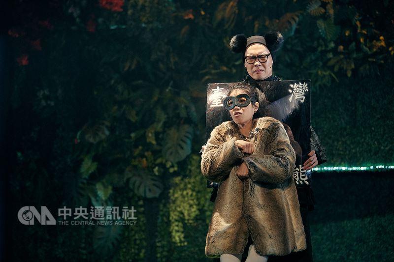 台南人劇團近期將推出全新原創作品「大動物園」,講述一座即將搬遷的動物園裡的故事,探討人類與動物的生存議題。(台南人劇團提供)中央社記者汪宜儒傳真 107年5月11日