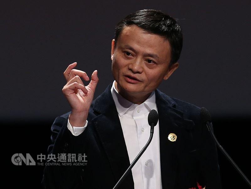 AI風潮席捲全球引起人才戰。阿里巴巴集團董事局主席馬雲16日表示,中國在人工智慧(AI)人才上極度缺乏,幾乎沒有人才,所有的專家都是昨天的專家。(中央社檔案照片)