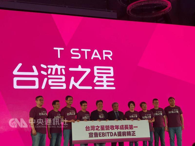台灣之星17日宣布,4月稅息前折舊攤銷前(EBITDA)已轉正,提前3個月達成目標,目標今年全年EBITDA轉正,並在2019年開始獲利。圖右五為董事長林清棠、圖左五為總經理賴弦五。中央社記者江明晏攝 107年5月17日