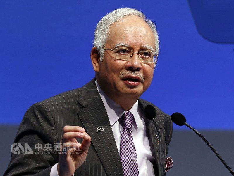 馬來西亞警方16日赴醜聞纏身的前首相納吉的住家,就他所涉的大規模貪瀆醜聞進行突擊搜索。(中央社檔案照片)