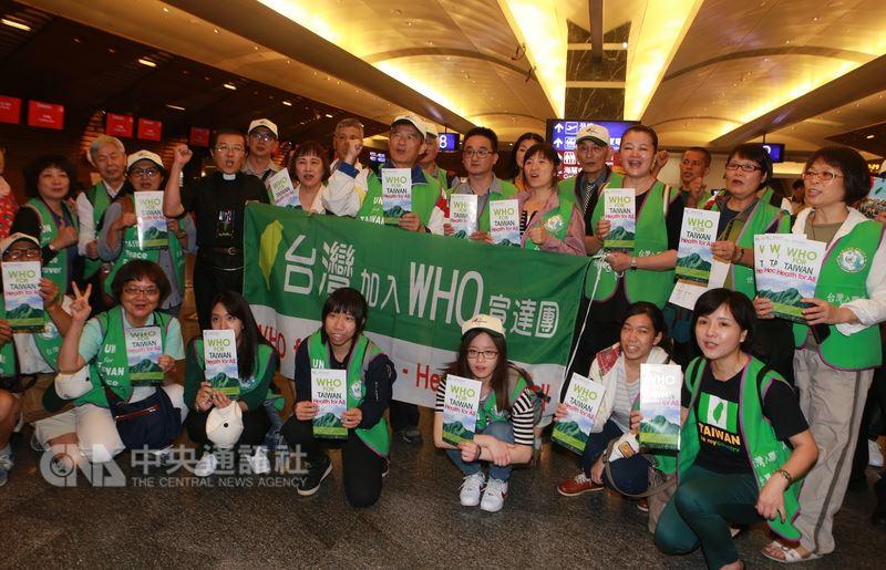 台灣聯合國協進會(TAIUNA)理事長蔡明憲(二排右6)17日晚間率團前往日內瓦,將在WHA(世界衛生大會)期間,表達台灣人民對於「以台灣名義加入WHO」的決心。中央社記者邱俊欽桃園機場攝 107年5月17日