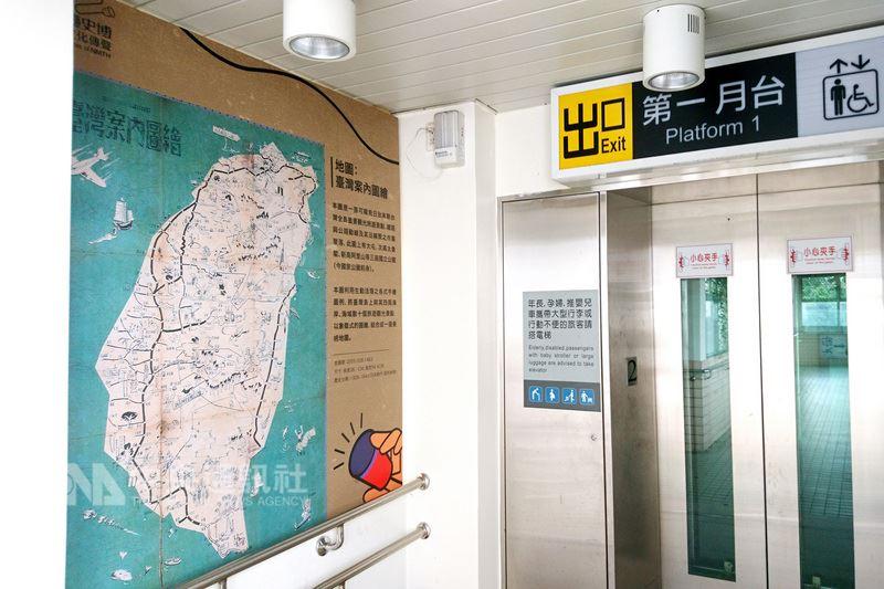 國立台灣歷史博物館與台鐵永康車站合作,於站內設計展示台灣古地圖主題看板,讓進出車站旅客享受造訪博物館的氣氛。(台史博提供)中央社記者楊思瑞台南傳真  107年5月17日