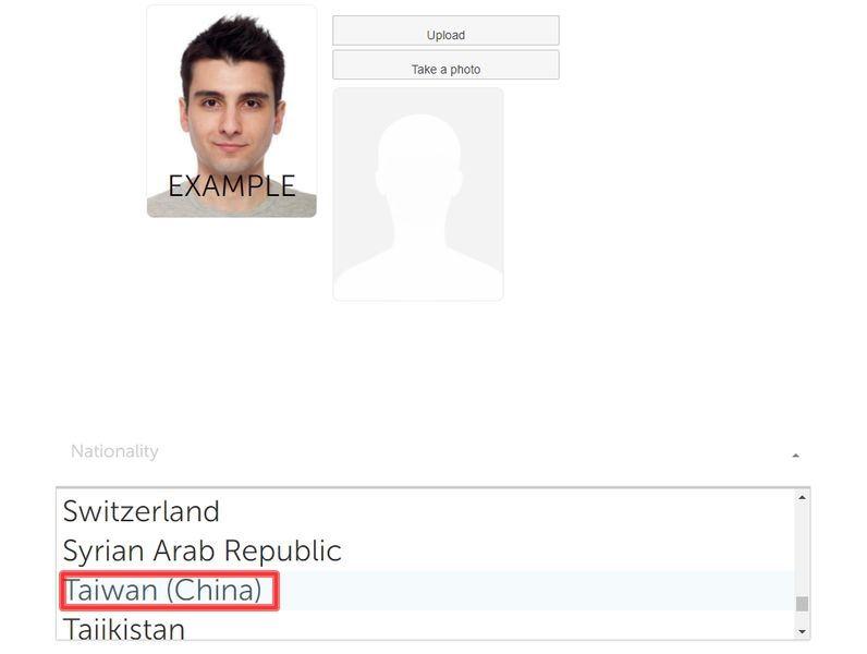 6月將開打的世界盃足球賽,在申請球迷身分證網頁填寫國籍的地方,台灣後面被加註中國。(圖取自世界盃球迷證申請網頁www.fan-id.ru/)