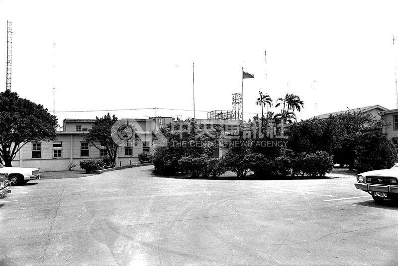 美國在台協會於1979年成立,台北辦事處位於車水馬龍的北市信義路上。(中央社檔案照片)