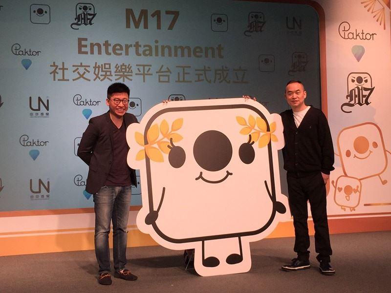藝人黃立成創辦的直播平台17Media母公司M17Entertainment集團,宣布暫緩在紐約證交所首次公開發行的計畫,黃立成(右)為此在臉書發文。(中央社檔案照片)