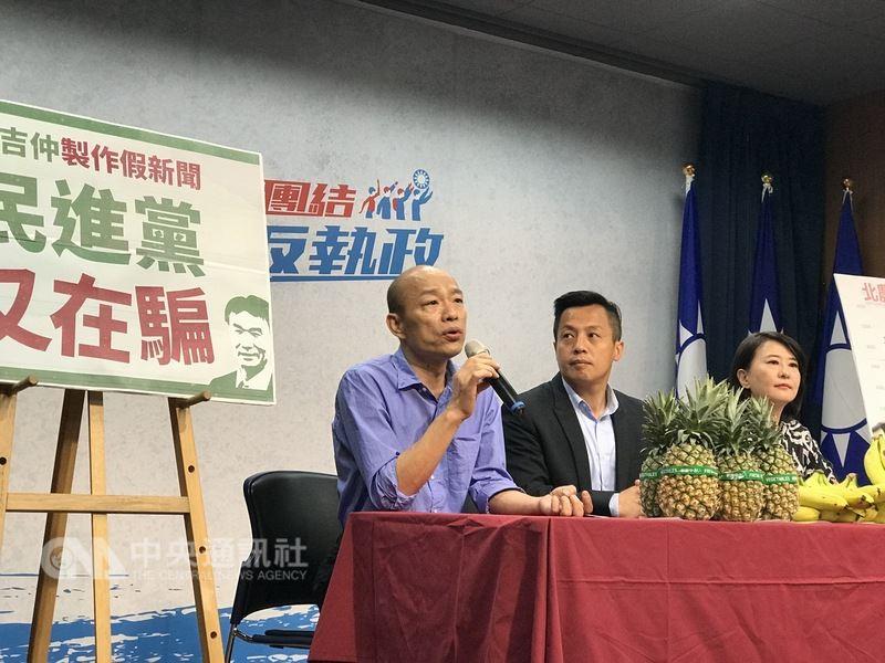 前台北市農產運銷公司總經理韓國瑜(左)13日在國民黨記者會表示,他任內,公司有賺錢就發給勞工,「我沒有做錯」,樂於接受檢驗;他主張調整北農股權結構,改由台北市政府主導,才能解決問題。中央社記者謝佳珍攝 107年6月13日
