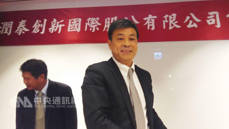 潤泰創新國際公司董事長簡滄圳14日在股東會指出,看好軌道經濟成長,以及未來5年辦公室市場需求。中央社記者潘智義攝 107年6月14日