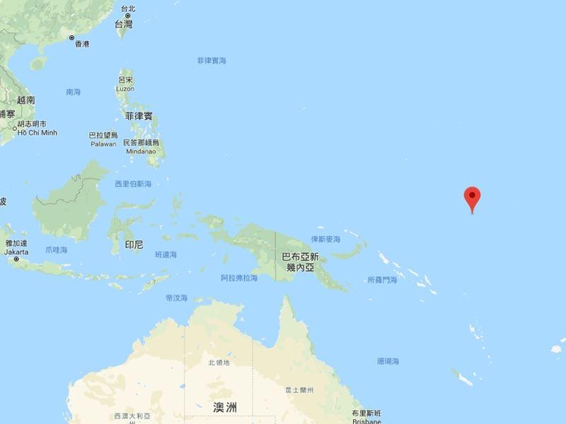 外交部證實,2017年台灣與澳洲簽訂合作備忘錄,讓澳洲政府可將現居諾魯(圖紅點處)的難民及尋求庇護者送來台灣就醫,至今已治療10多名急症或重症病患。(圖取自Google地圖網頁google.com.tw/maps)