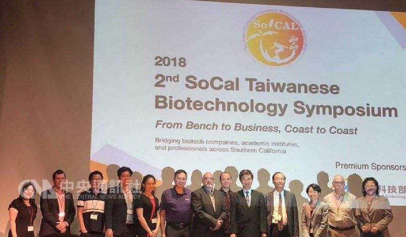 南加台灣生物科技協會主辦的台灣生技研討會。(張揚展提供)中央社記者曹宇帆洛杉磯傳真107年7月8日