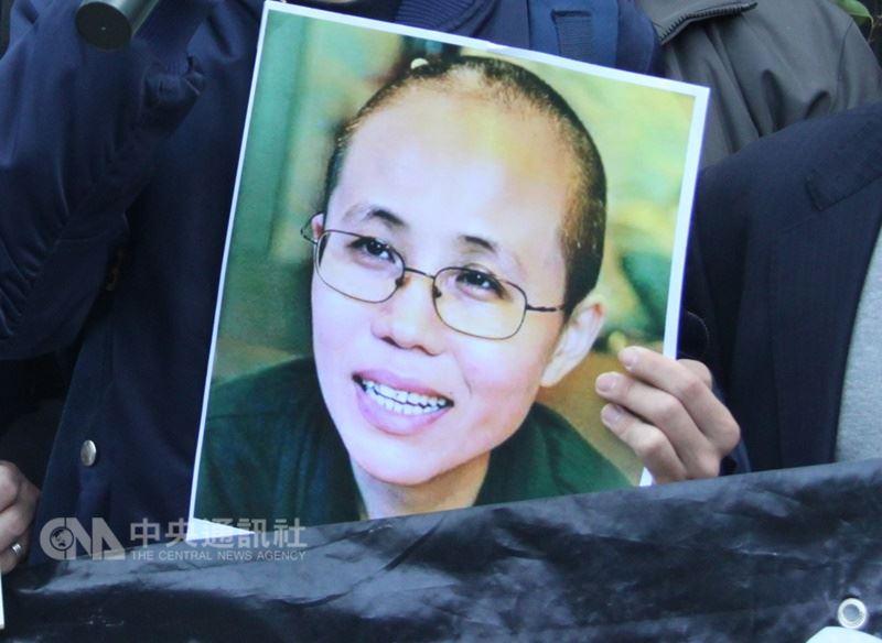 諾貝爾和平獎得主劉曉波的遺孀劉霞(圖)傳出10日上午已搭機離開北京,前往德國柏林,她的弟弟劉暉在微信發文證實。(中央社檔案照片)