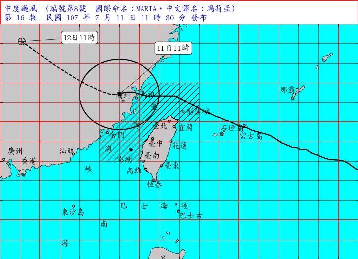 颱風瑪莉亞登陸中國大陸,台灣本島已經脫離警戒範圍。(圖取自氣象局網頁www.cwb.gov.tw)