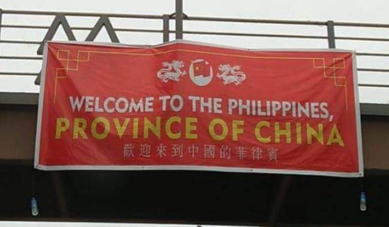 一條懸掛在人行天橋的紅布條上寫有英文字「歡迎來到菲律賓,中國的一省」,英文字的下方則有中文字「歡迎來到中國的菲律賓」。(圖取自希爾拜臉書www.facebook.com/Prof.Hilbay)