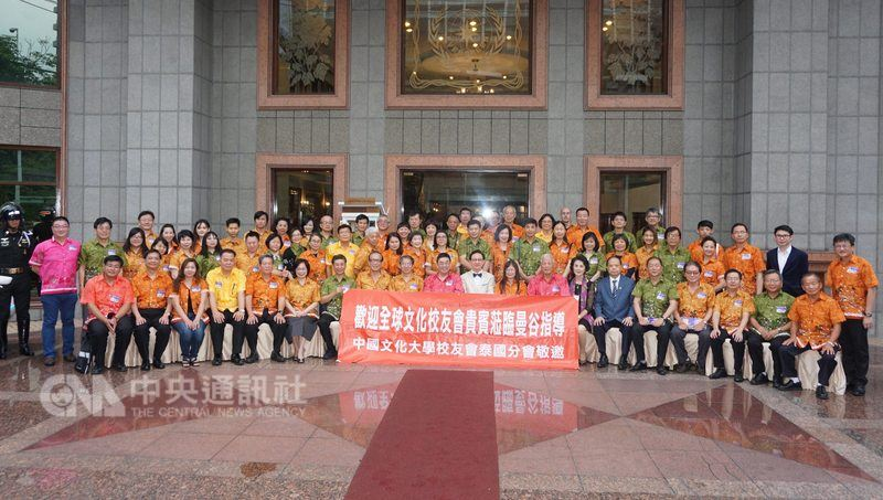 中國文化大學2018全球校友年會8日在曼谷舉行,來自世界各地的文大校友和學校師長齊聚合影。中央社記者劉得倉曼谷攝  107年7月12日