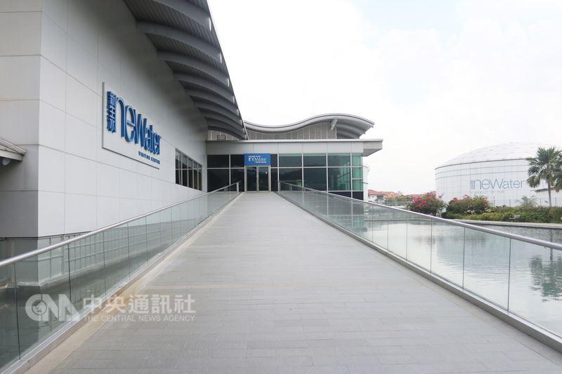 新加坡把水視為戰略資源,非常珍惜水源使用,圖為新加坡的新生水廠。中央社記者黃自強新加坡攝 107年7月15日