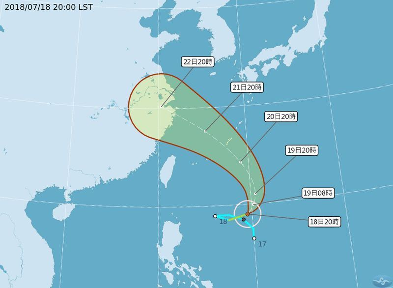 颱風安比18日晚間形成,中央氣象局預報員官欣平表示,目前颱風路徑變數仍大,是否直接影響台灣還得持續觀察。(圖取自中央氣象局網頁cwb.gov.tw)