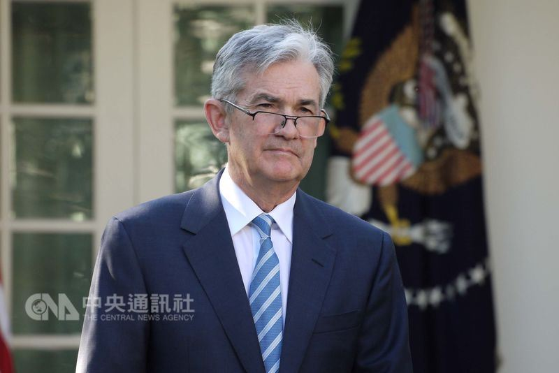 美國聯邦準備理事會主席鮑爾17日表示,聯準會將持續逐步提高利率。(中央社檔案照片)