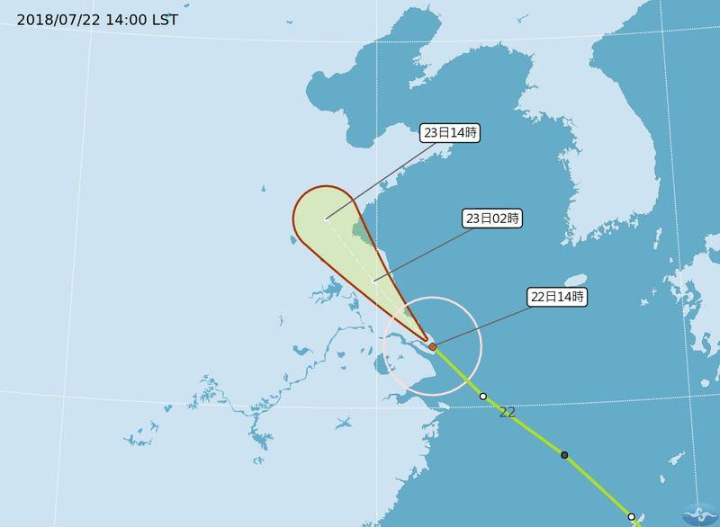 第10號颱風「安比」22日中午12時30分在上海崇明東部登陸。(圖取自中央氣象局網站www.cwb.gov.tw)