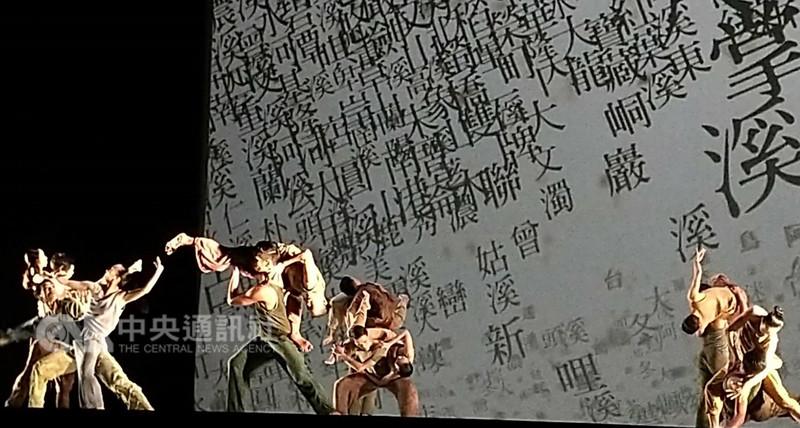 雲門舞集4日晚間在屏東縣立田徑場舉行舞作「關於島嶼」免費戶外公演,吸引大批民眾到場觀賞。中央社記者郭芷瑄攝 107年8月4日