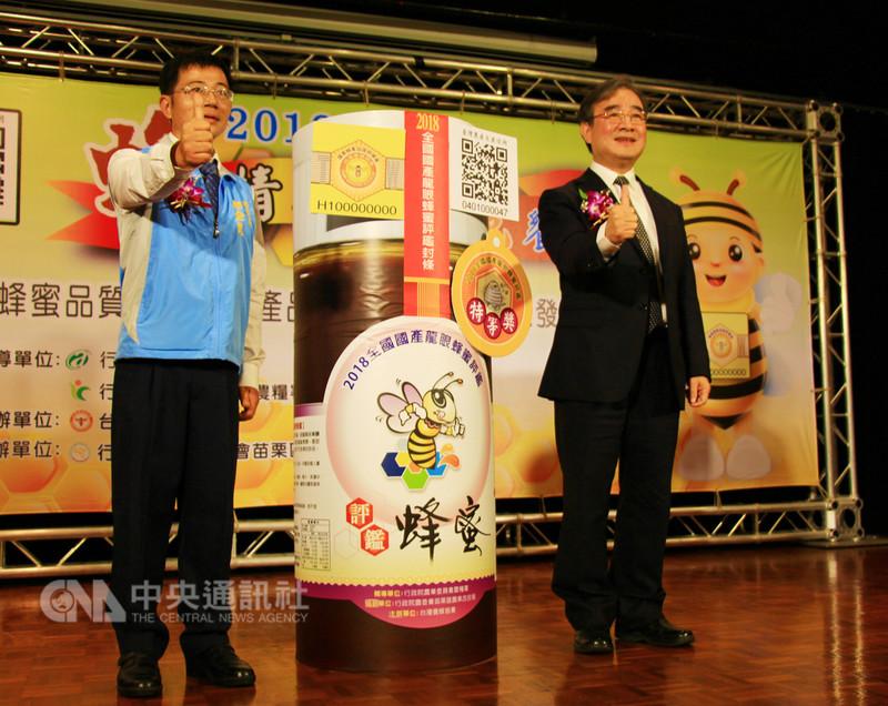 農委會輔導台灣養蜂協會辦理107年全國蜂蜜品質評鑑,選出特等獎22名、頭等獎157名,10日在台中頒獎,農糧署長胡忠一(右)出席見證。中央社記者蘇木春攝 107年8月10日