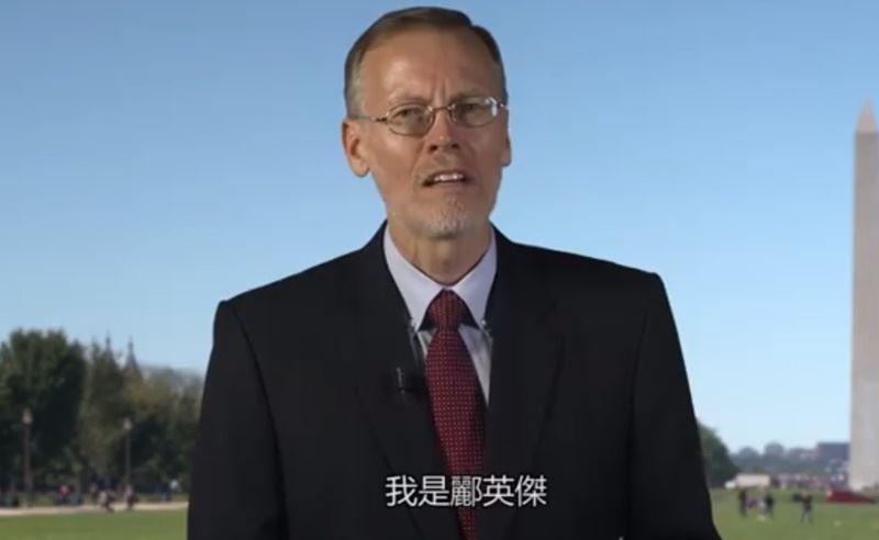美國在台協會(AIT)新任處長酈英傑(圖)透過影片表示,再次回到台灣「真是難得的緣分」,期盼與大家攜手推動美台間的各項合作。(圖取自美國在台協會臉書影片www.facebook.com/AIT.Social.Media)