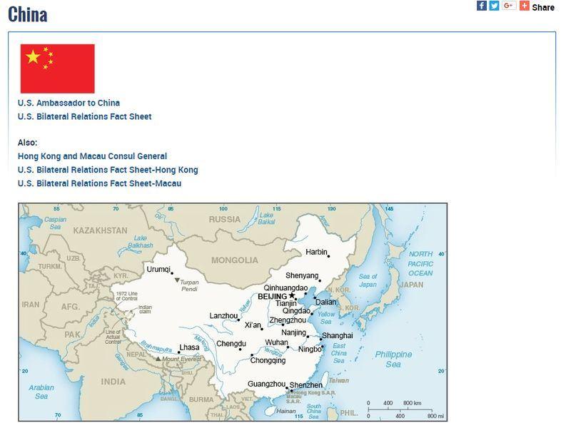美國國務院官網在中國簡介頁面的地圖上,中國與台灣均以淺米色標記,引發疑慮。(圖取自美國國務院網頁www.state.gov)