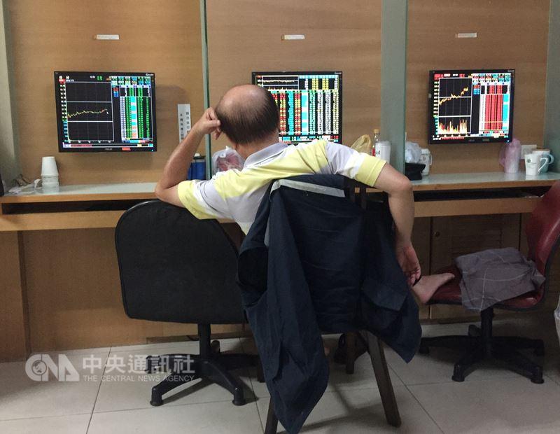 MSCI 14日公布季度調整,台股連續第3次在「全球新興市場指數」及「亞洲除日本指數」雙雙調降,不過,投信認為,這是法人意料中事,對台股影響相當有限。(中央社檔案照片)