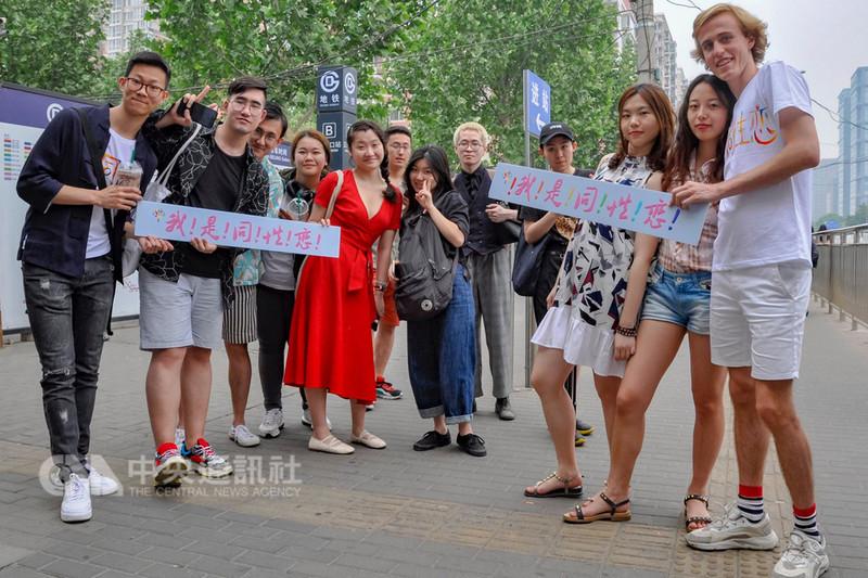 中國大陸同志團體近年積極走入人群,推廣性別平權、多元性別教育。但缺乏與政府部門對話管道、當局嚴控言論,都是棘手的問題。(北京同志中心提供)中央社記者繆宗翰北京傳真 107年8月22日