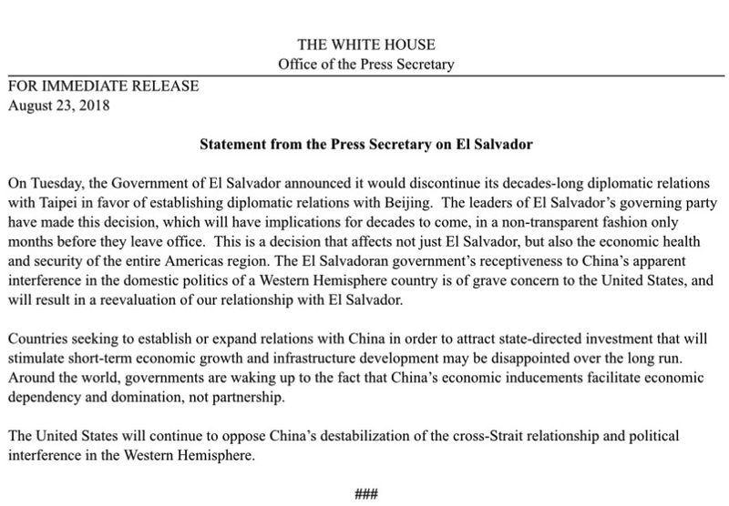 白宮23日發表書面聲明表示,美國將重新評估與薩爾瓦多的關係。(圖取自白宮新聞稿)