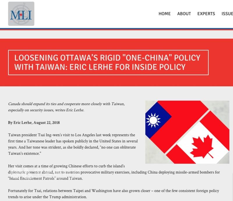 加拿大學者勒哈在渥太華智庫麥克唐納-勞裡埃研究所撰文,籲加國鬆綁對台僵硬的一中政策,並與台灣擴大安全領域合作。文中插圖並使用中華民國及加拿大國旗。(圖取自Macdonald-Laurier Institute官網)中央社記者胡玉立多倫多傳真  107年8月25日